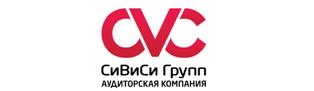 Аудиторская компания СиВиСи Групп